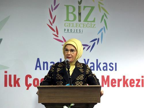 Emine Erdoğan, Çocuk İzlem Merkezi'nin açılış törenine katıldı