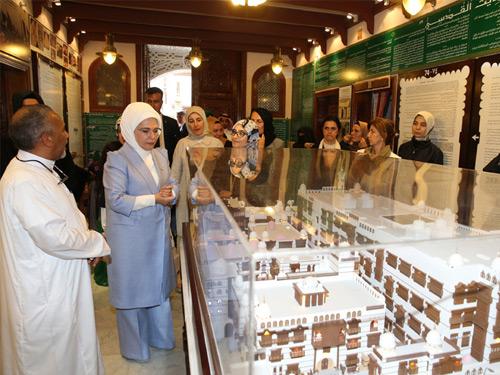 Emine Erdoğan, Abdul Rauf Halil Müzesi'ni Ziyaret Etti