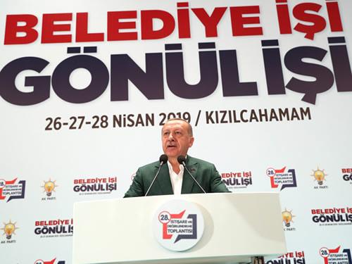 """""""Birlik ve beraberlik içinde olursak karşımızda duracak hiçbir güç yoktur"""""""