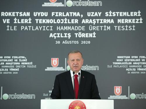 """""""2 bin 200 yılı aşan Türk tarihi; devletleriyle, zaferleriyle, mücadeleleriyle bir bütündür"""""""